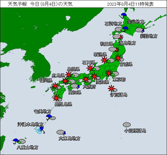天気予報|応用気象エンジニアリング