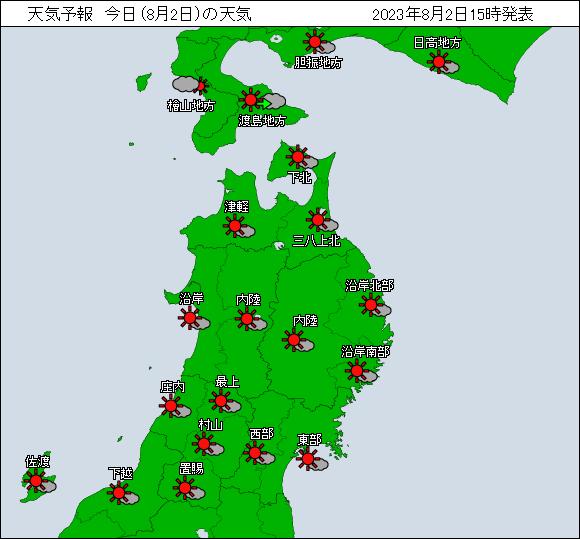 天気 岩手 県
