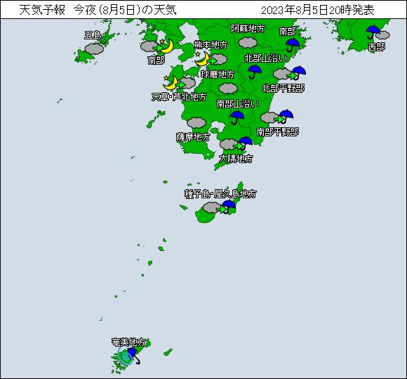 天気予報宮崎