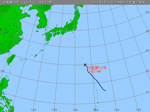 情報 最新 号 台風 16